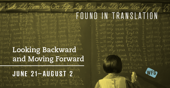 Found in Translation: Looking Backward and Moving Forward