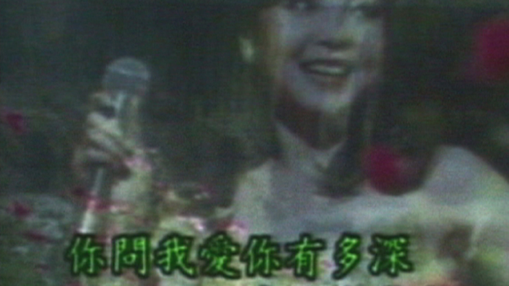 Singing with Teresa Teng